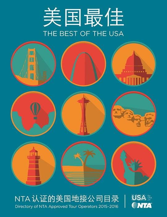 NTA China Directory Cover 2015 2016